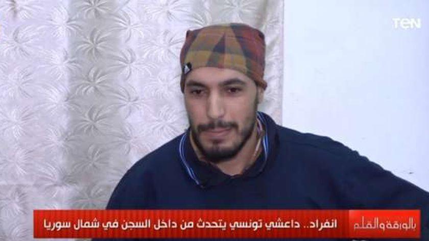 التنظيم كان يقنن الزنا .. الديهي يحاور عناصر من  داعش  في سجون سوريا - مصر -