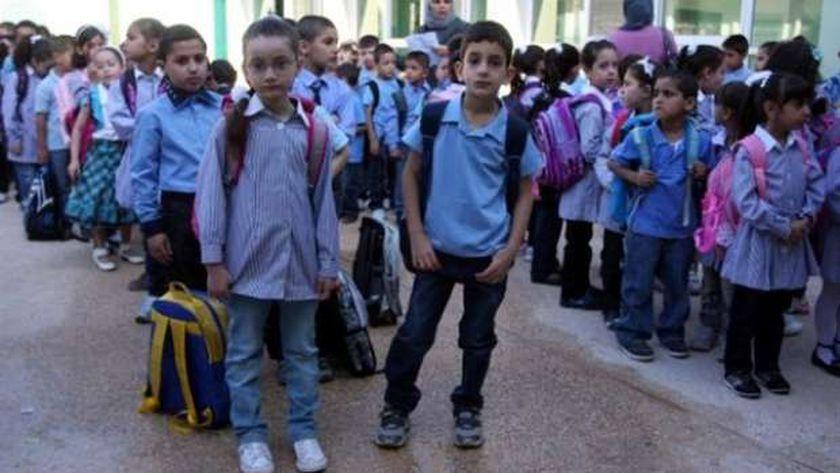 طلاب المدارس