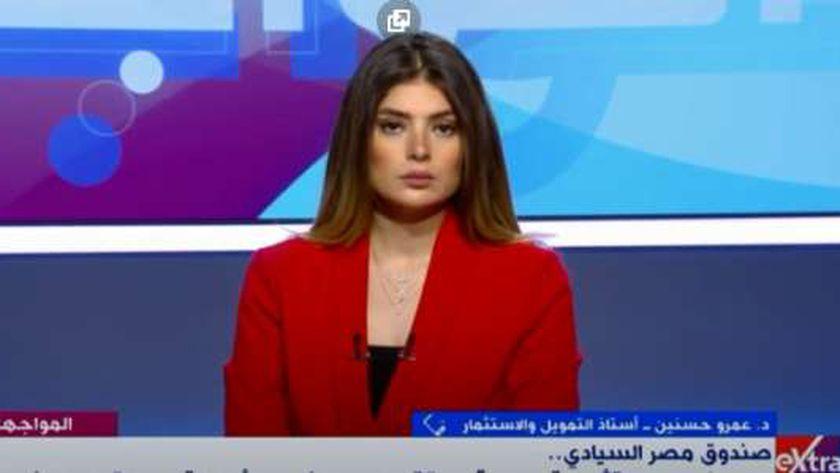 الدكتور عمرو حسانين يتحدث لقناة extra news