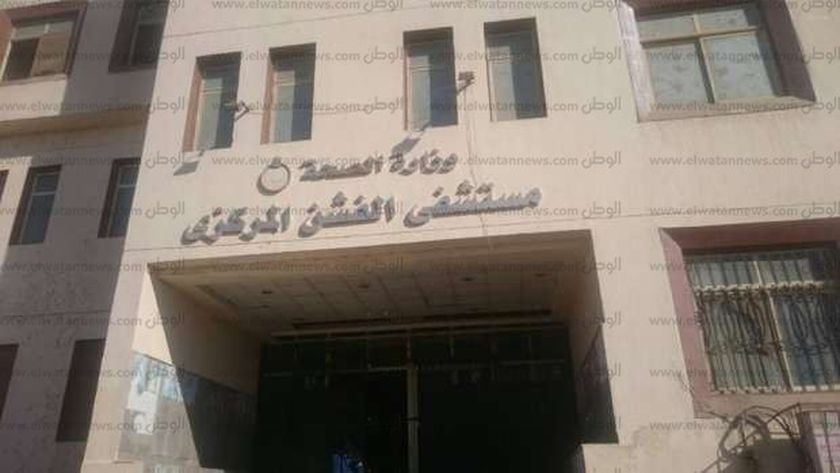 مستشفى الفشن المركزي