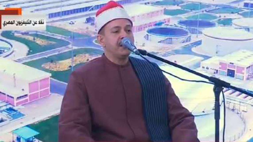الشيخ خالد الجارحي