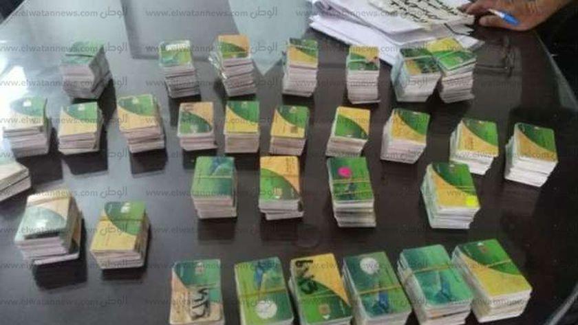 إضافة المواليد على بطاقات التموين