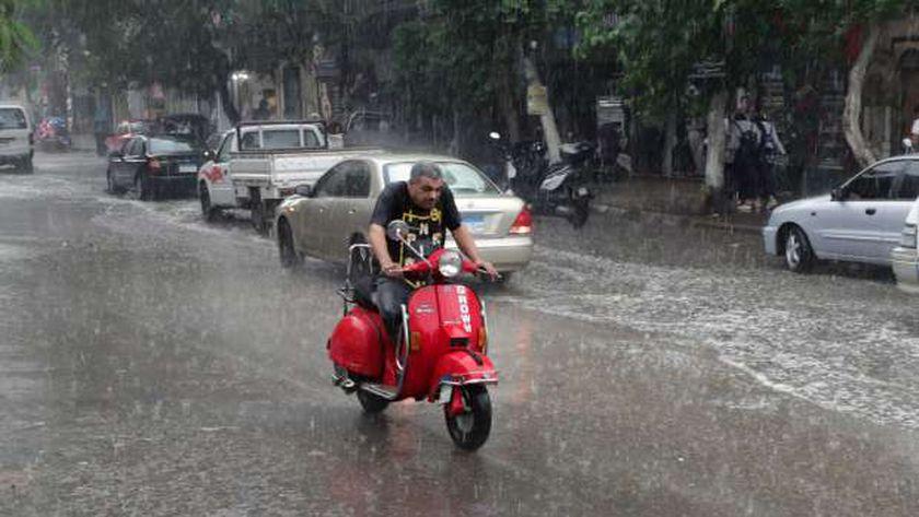 سقوط الأمطار