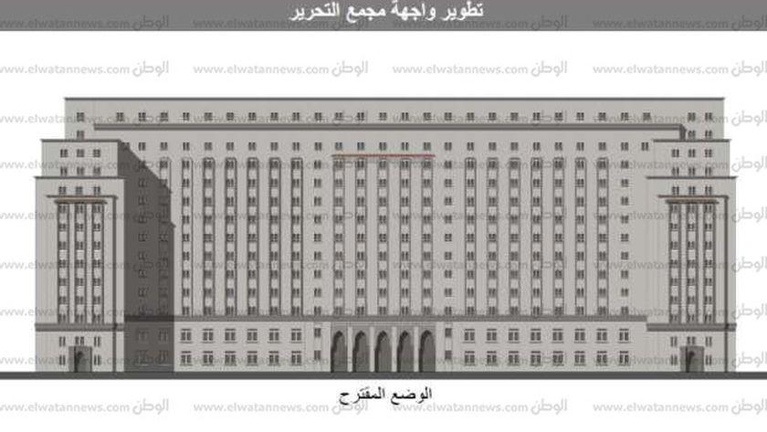 مقترح تطوير مجمع التحرير