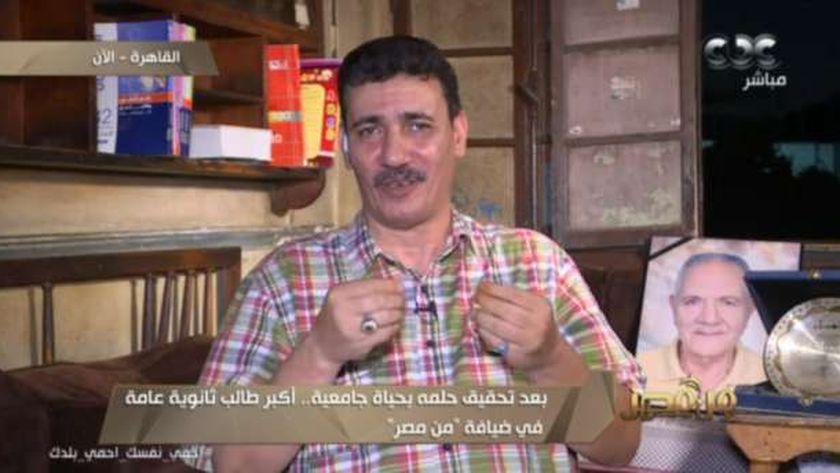 محمد علي عبدالمعطي أكبر طالب ثانوية عامة في 2020