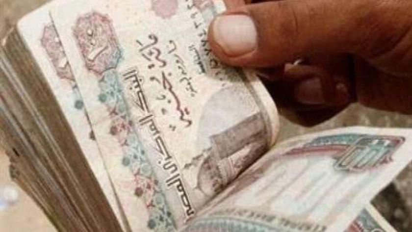 صورة أرشيفية - العيدية