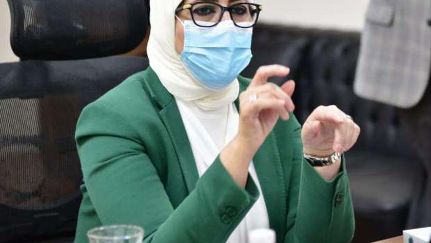 صورة أرشيفية .. الدكتورة هالة زايد وزيرة الصحة