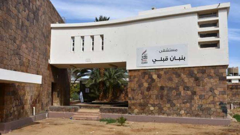 أشرف عطية: جاري تنفيذ 14 مشروعا لـ«تحيا مصر» في أسوان