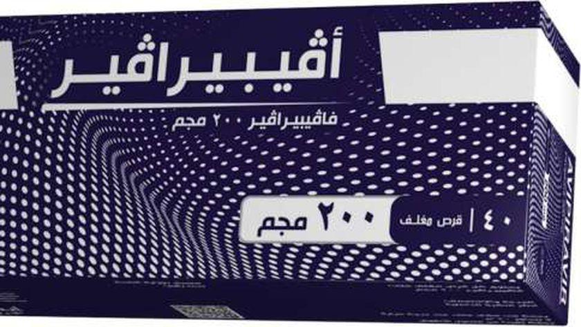 دواء «أفيبرافير»