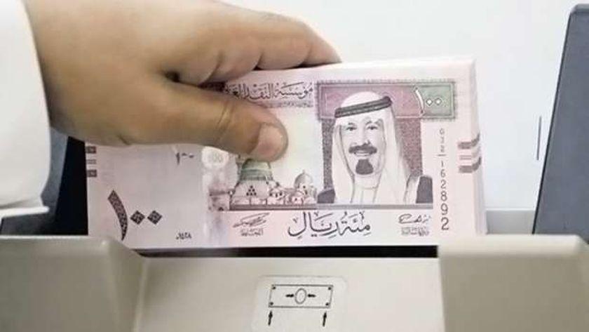 ريال سعودي - أرشيفية