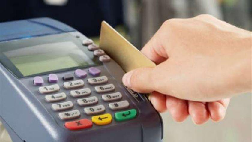 بطاقة التموين الإلكترونية