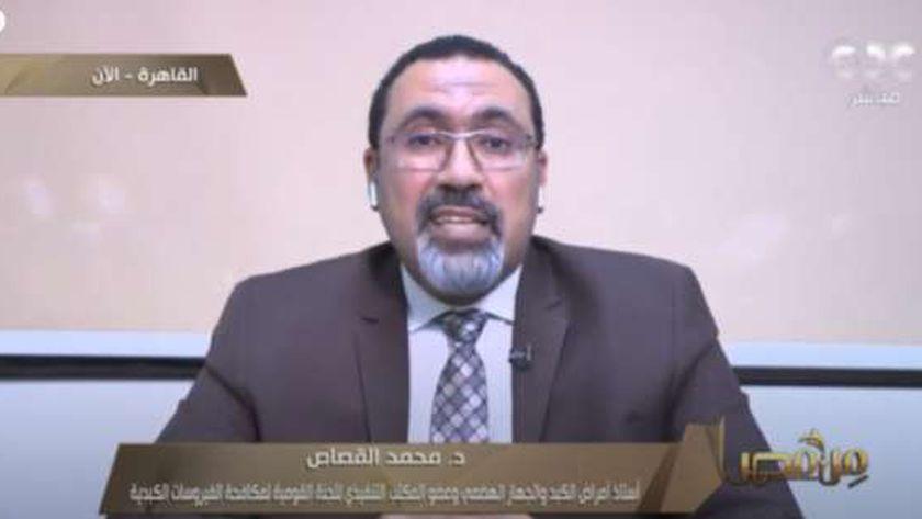 الدكتور محمد القصاص