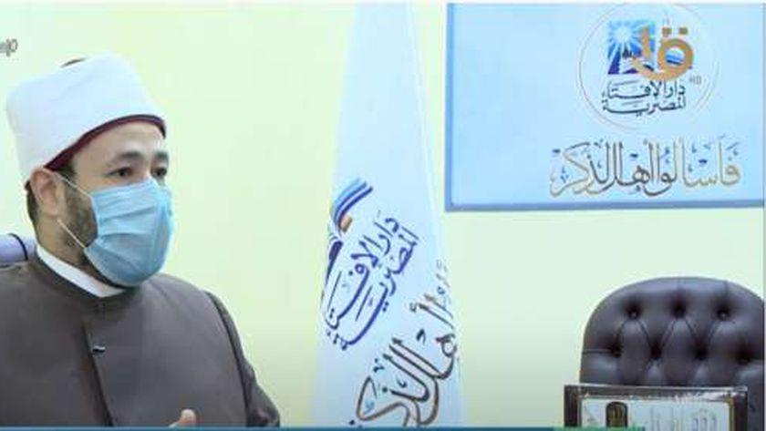 الدكتور محمد عبدالسميع أمين الفتوي بدار الإفتاء المصرية