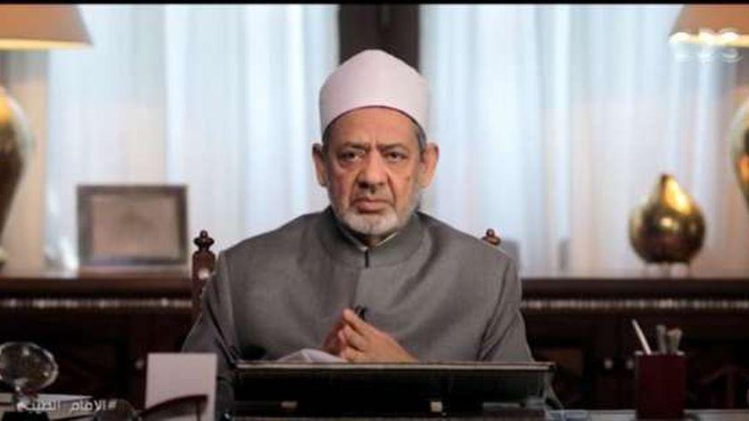 الامام الأكبر شيخ الأزهر الدكتور أحمد الطيب