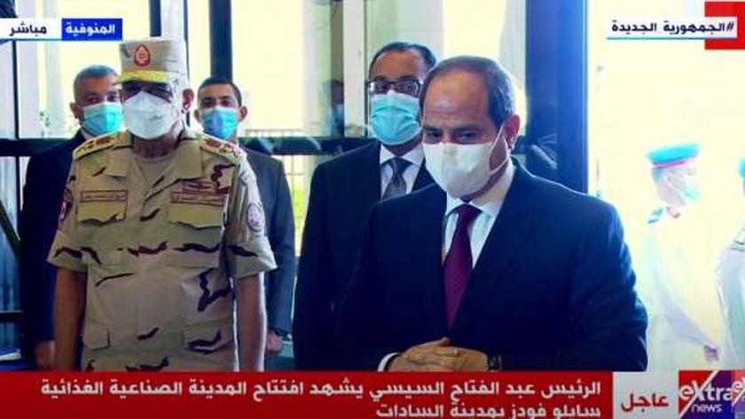 صورة بث مباشر.. الرئيس السيسي يفتتح عددا من المشروعات بمدن الدلتا – مصر