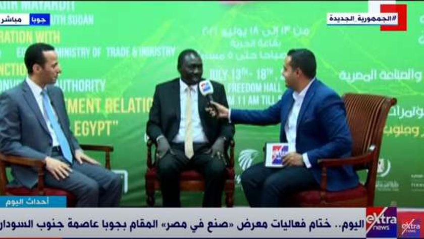 وزير الاستثمار في دولة جنوب السودان