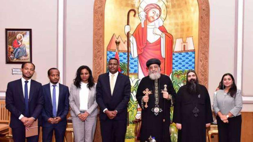 البابا والسفير الأثيوبي