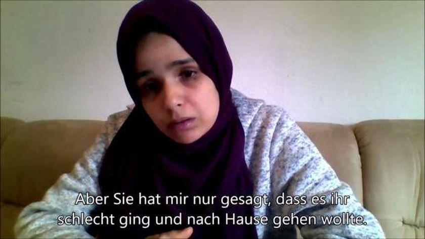 والدة الطفلة المصرية المغتصبة في ألمانيا