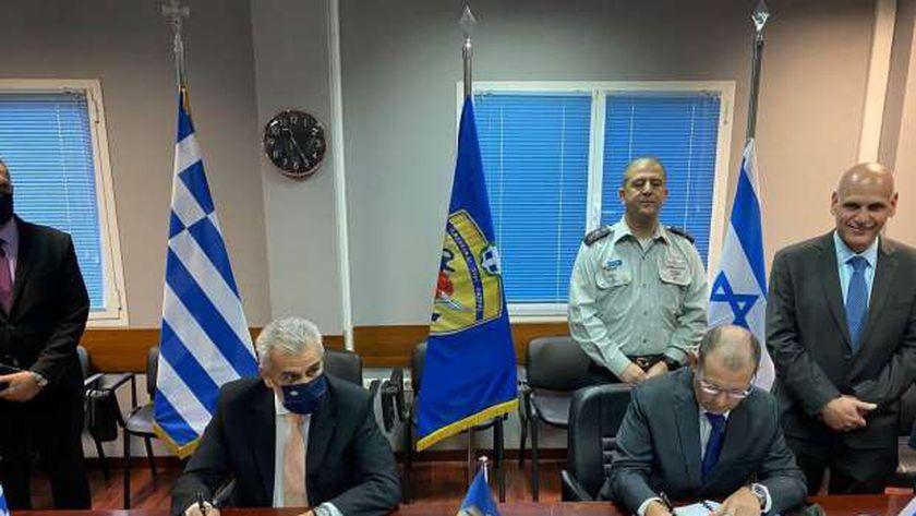 اتفاق يوناني إسرائيلي لتشغيل مركزا للتدريب بـ 1.65 مليار دولار