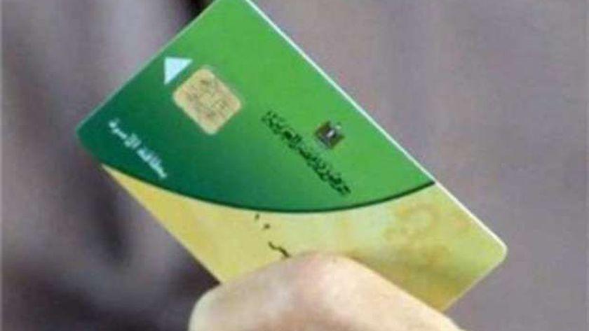 بطاقة تموين - صورة أرشيفية