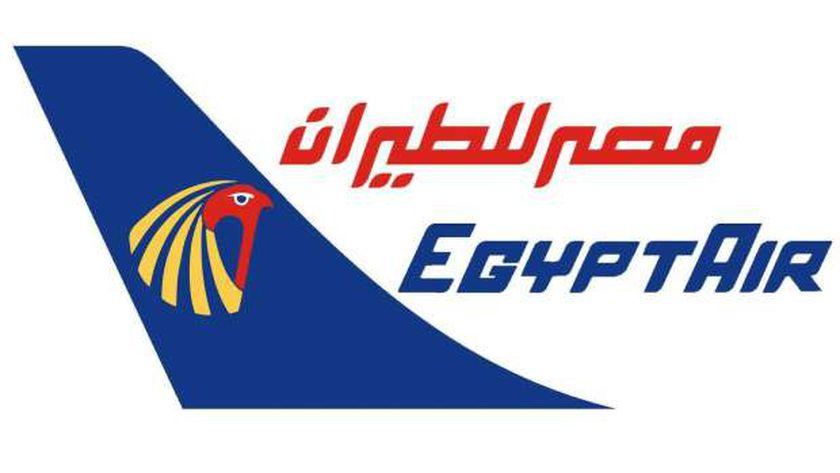 """مصر للطيران """"ارشيف"""""""