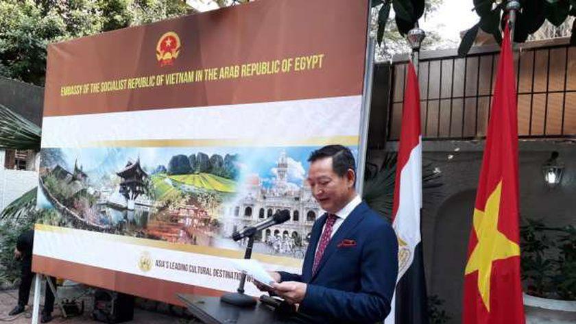 سفير فيتنام بالقاهرة تران ثانه كونج أثناء إلقاء كلمته فى الحفل