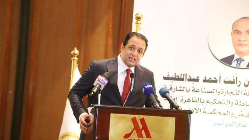 """رئيس لجنه النقل والمواصلات بمجلس النواب ورئيس مؤتمر"""" القاهرة الدولي الأول حول دور الوساطة والتحكيم في تسوية الـمنازعات وتحقيق التنمية الـمستدامة"""