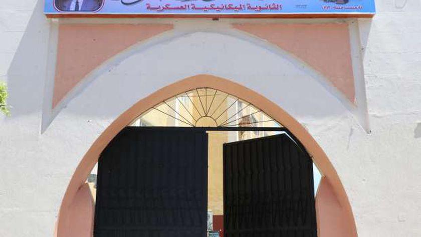 اسم الشهيد الحوفى على مدرسة بدمنهور