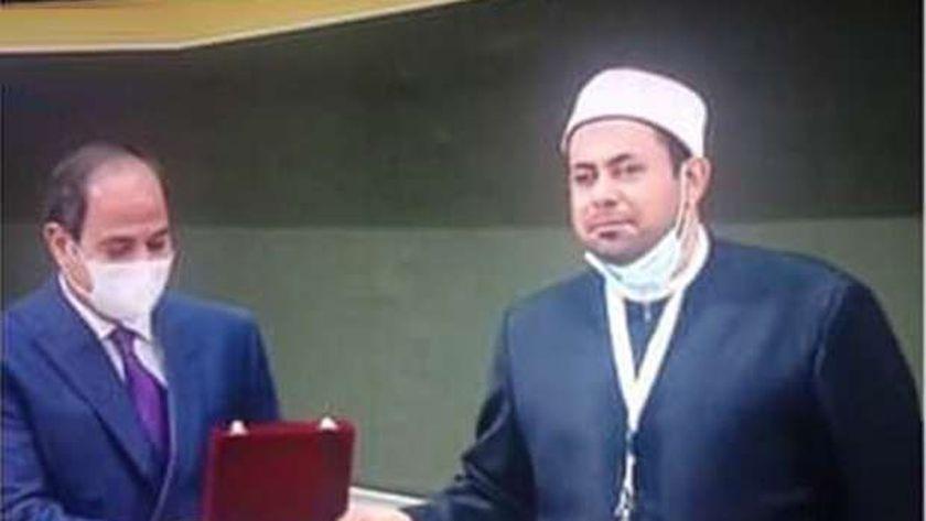 تكريم الرئيس الشيخ على الله