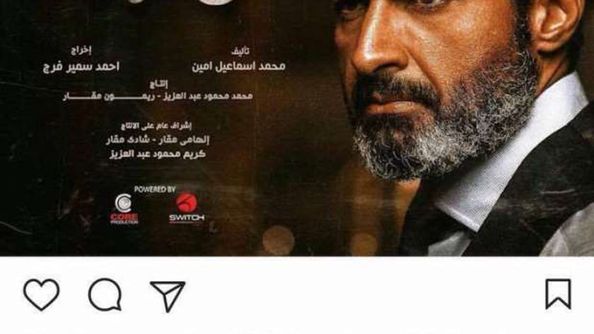 بالفيديو ياسر جلال يشكر فريق عمل مسلسل ظل الرئيس فن وثقافة الوطن