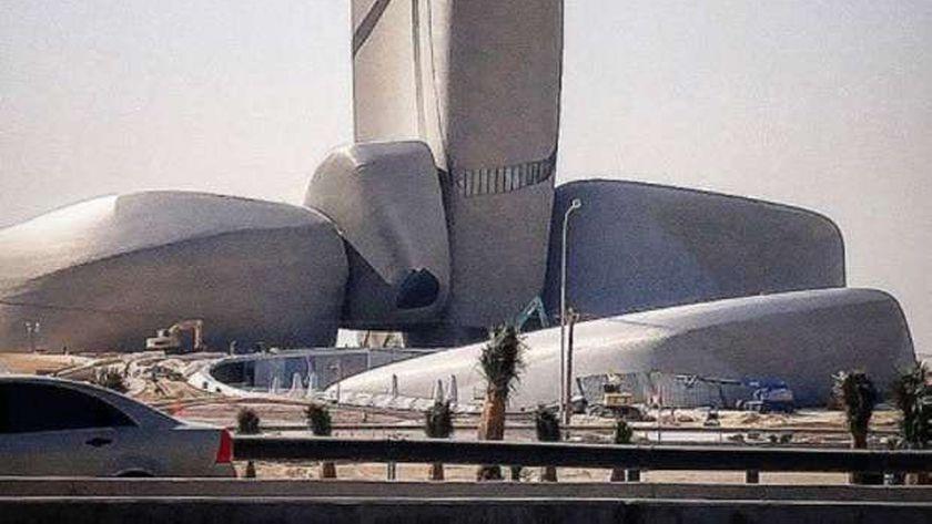 متحف اثراء مقر المعرض