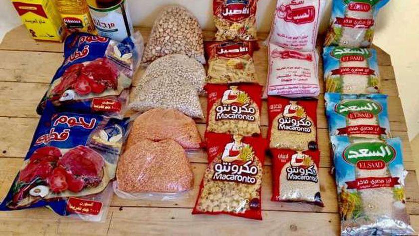 مكونات شنطة رمضان