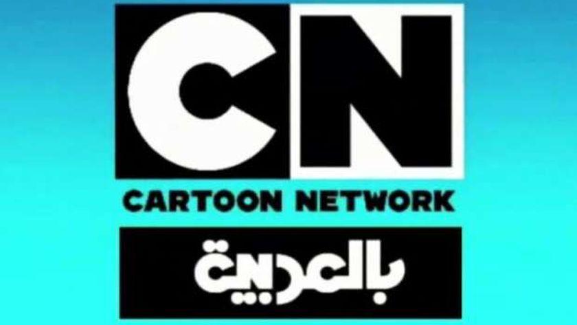 تردد قناة كرتون نتورك بالعربية نايل سات 2021