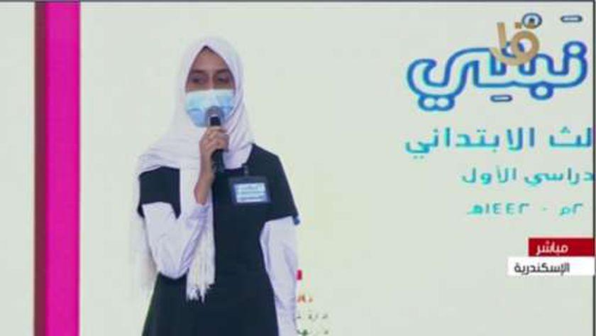 الطالبة رودينا سعد