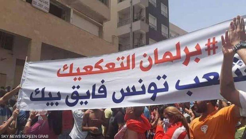 المظاهرات امتدت إلى جميع البلدان التونسية