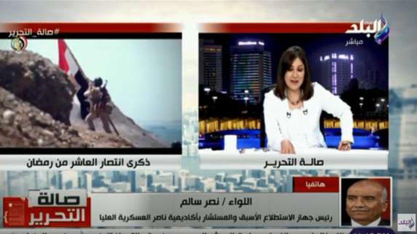 رئيس جهاز الاستطلاع الأسبق والمستشار بأكاديمية ناصر العسكرية