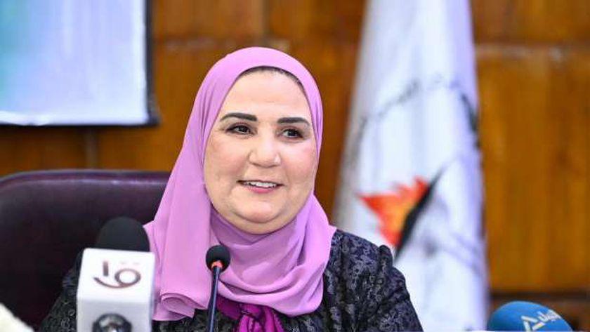 وزيرة التضامن الاجتماعي خلال المؤتمر