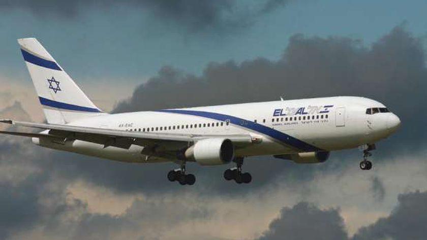 شركة الطيران الإسرائيلية