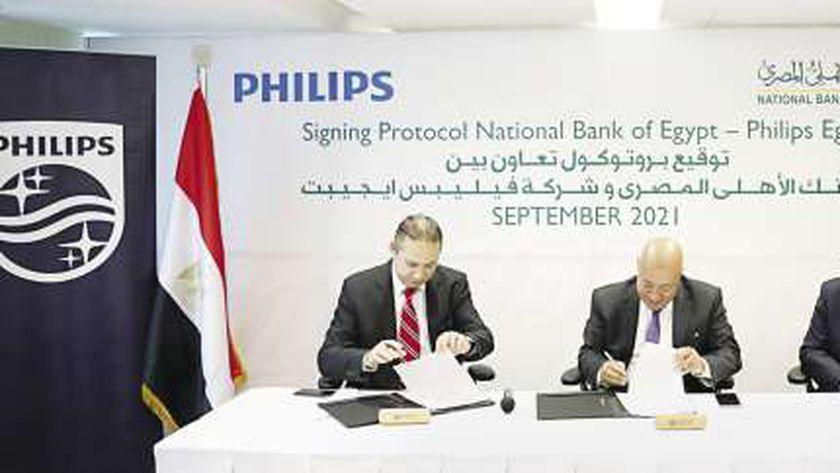 البنك الأهلى يشجع الشركات على النمو المستدام