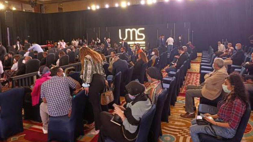 مؤتمر «المتحدة»