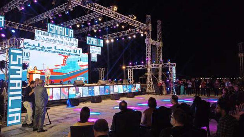 حفل ختام مهرجان الإسماعيلية