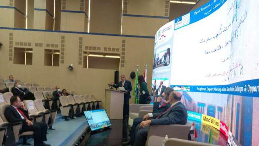 فعاليات المنتدى الإقليمي الأول للعلم المفتوح في المنطقة العربية