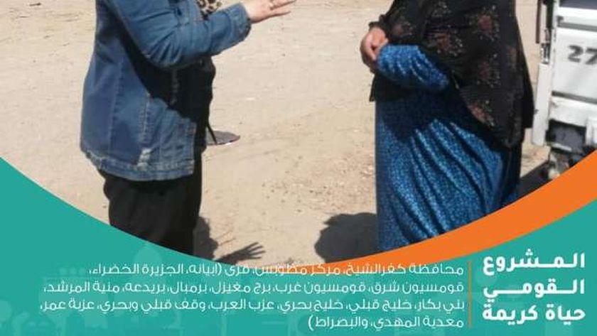 فعاليات الحملة بالتعاون بين حياة كريمة والقومي للمرأة