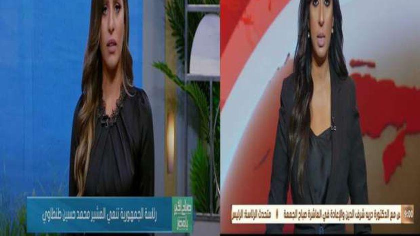 مذيعتي برنامج «صباح الخير يا مصر»