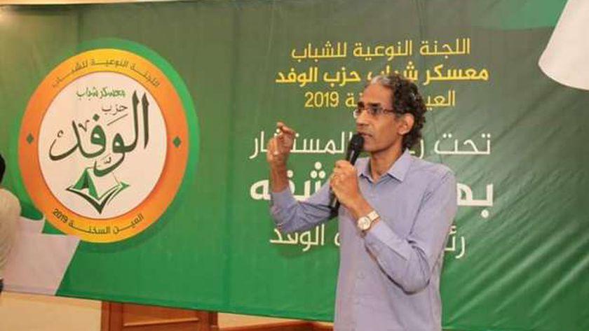 النائب طارق تهامي عضو مجلس الشيوخ عضو الهيئة العليا لحزب الوفد