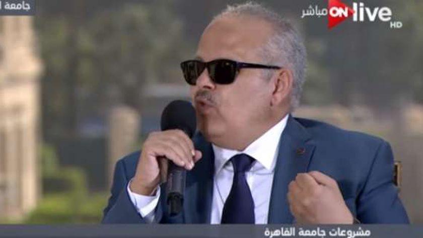 عثمان الخشت