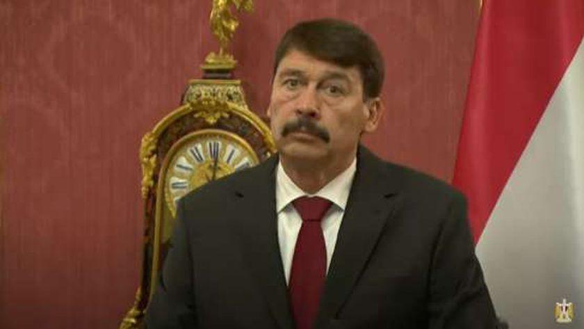الرئيس المجري، يانوش أدير