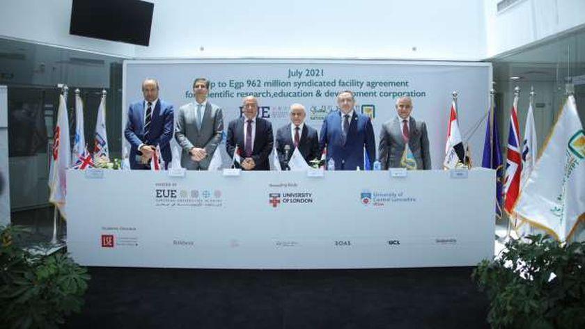 البنوك المصرية تدعم العملية التعليمية فى مصر