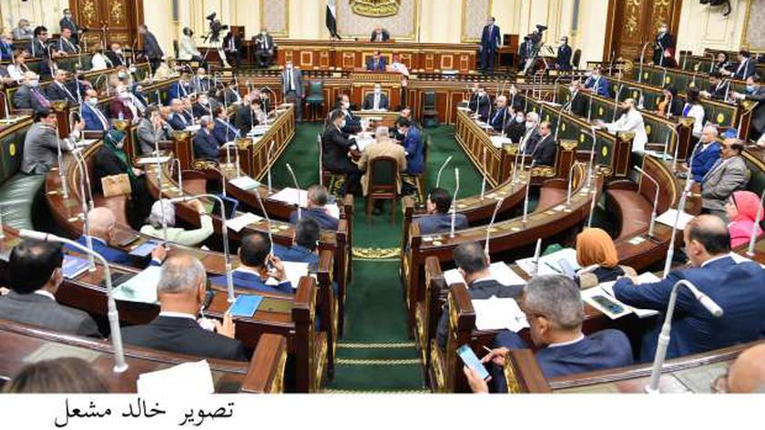 جلسة مجلس النواب