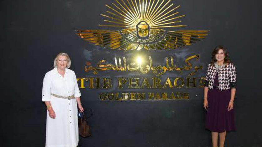 وزيرة الهجرة الهولندية تشيد بمتحف الحضارة بالفسطاط.. ومكرم ترد: «صرح يبعث الفخر»
